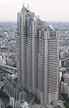 Shinjuku Park Tower 7 Desember 2003 cropped.jpg