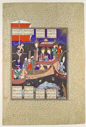 Shahnameh of Shah Tahmasp - Image: Ship of Faith Houghton Shahmana Metropolitan Museum