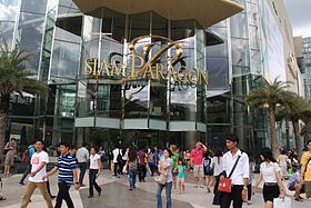 Paragon Cineplex
