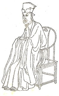 Zhou Dunyi Chinese philosopher