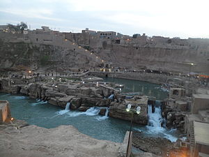 Shushtar - Image: Shushtar abshar