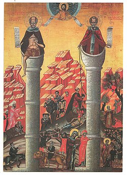 Simeon Stylites the Elder and Simeon Stylites the Younger, 1699.jpg