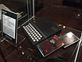 Sinclair ZX81 Tietokonemuseo.JPG