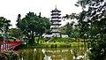 Singapore Chinesischer Garten Pagode 2.jpg