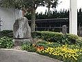 Site of Koseido Medical School.jpg