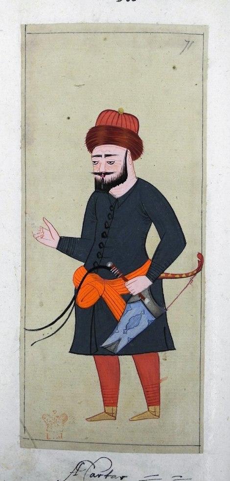 Sloane-Tatar