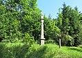 Sloup se sochou Piety poblíž domu 199 v Brtníkách (Q104873569) 01.jpg
