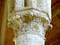 Soissons (02), abbaye Saint-Jean-des-Vignes, réfectoire, chapiteau du 4e pilier libre (du sud au nord).jpg