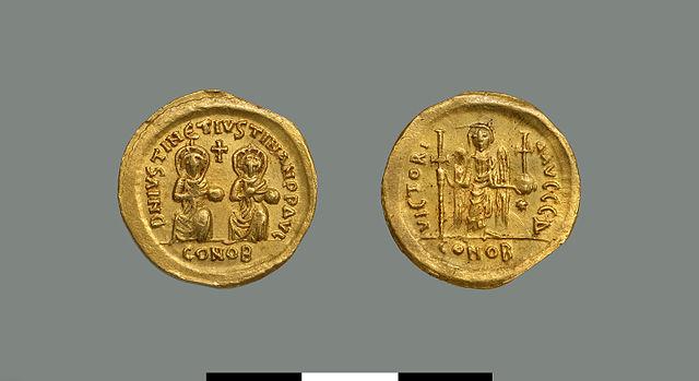 Солид периода совместного правления Юстина и Юстиниана.