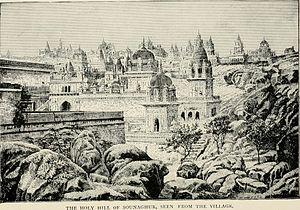 Sonagiri - Image: Sonagiri Jain Temples on Hill Madhya Pradesh 1899