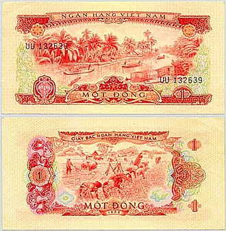 South Vietnamese đồng - South Vietnam 1 (liberation) đồng dated 1966 (issued 1975)