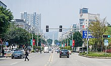 South Xiyang Rd of Changle city.jpg