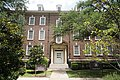 Southern Methodist University July 2016 128 (Hawk Hall).jpg