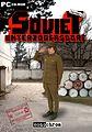 Soviet-unterzoegersdorf--sector2--cover.jpg