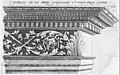 Speculum Romanae Magnificentiae- Corinthian Entablature MET MM81617.jpg