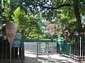 Square des Batignolles Paris IMG 2392.JPG