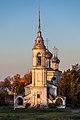 Sretenia Church 1.jpg