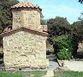 St.Nina chapel (1).jpg