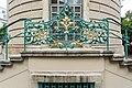 St. Hedwig (Berlin-Mitte).Eingang Sakristei.Gitter.1.09065001.ajb.jpg