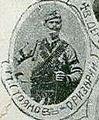 St. Stoyanov Orizari IMARO.JPG