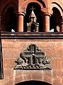 St. Zoravor Church4.jpg