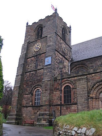 St Mary's Church, Tutbury - Image: St Mary's Priory Church, Tutbury geograph.org.uk 632654