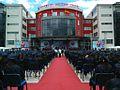 Staatliche Universität von Tetovo.jpg