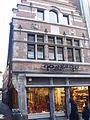 Stadt van Antwerpen Aalst.JPG