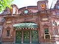 Stadthalle Heidelberg Haupteingang.JPG