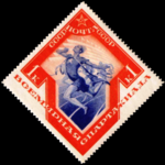 Stamp Soviet Union 1935 CPA500.png
