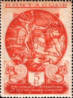 Stamp Soviet Union 1935 CPA515.png