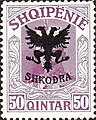 Stamp of Albania - 1920 - Colnect 182241 - Unissued portrait of Prince zu Wied overprinted in black.jpeg