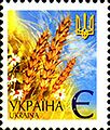Stamp of Ukraine s376.jpg