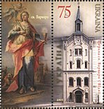 Stamp of Ukraine s696.jpg