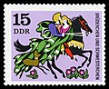 Stamps of Germany (DDR) 1970, MiNr 1547.jpg