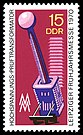 Stamps of Germany (DDR) 1970, MiNr 1552.jpg