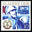 Stamps of Germany (DDR) 1974, MiNr 1949.jpg