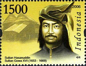 Hasanuddin of Gowa - Image: Stamps of Indonesia, 053 06