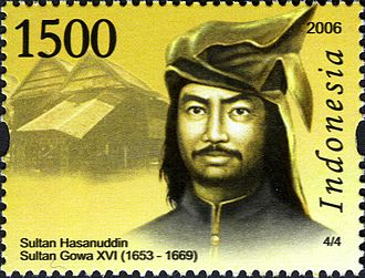 Gowa Regency - Sultan Hasanuddin of Gowa