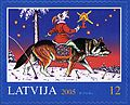 Stamps of Latvia, 2005-29.jpg