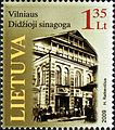 Stamps of Lithuania, 2009-26.jpg