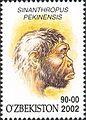 Stamps of Uzbekistan, 2002-15.jpg