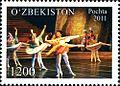 Stamps of Uzbekistan, 2011-64.jpg