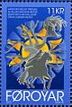 Stamps of the Faroe Islands-2012-17.jpg