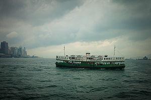 Star Ferry on Victoria Harbour (01).jpg