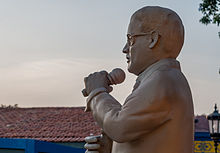 Statue in honor of Ricardo Aguirre.jpg