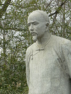 Statue of Cao Xueqin.JPG