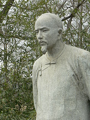 Cao Xueqin - Statue of Cao Xueqin in Beijing