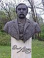 Statue of Deák Ferenc Berekfürdő.JPG
