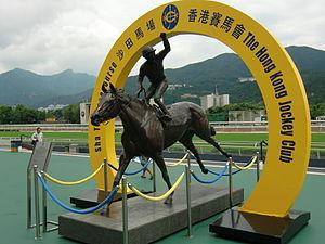 Hong Kong Horse of the Year - Statue of Silent Witness, Hong Kong.